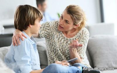 راهکارهای تربیت فرزند