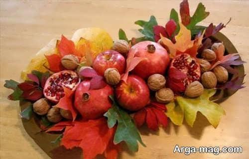 میوه آرایی شب یلدای عروس