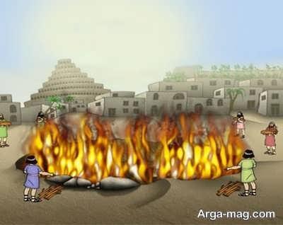 قصه حضرت ابراهیم برای بچه ها