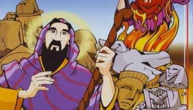 داستان حضرت ابراهیم