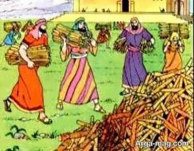 داستان کودکانه حضرت ابراهیم