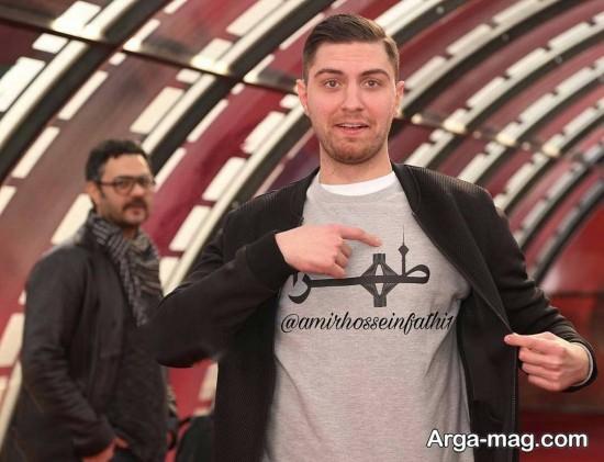 عکس جدید امیرحسین فتحی