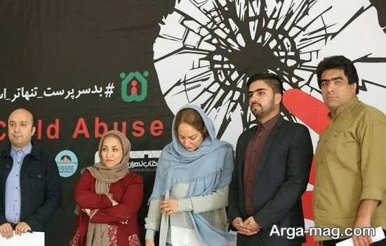 مهناز افشار در نشست خبرى منع خشونت علیه کودکان