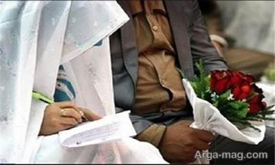 روانشناسی خانواده از بهترین سن ازدواج جوانان چه می گوید؟