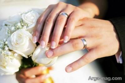 چه سنی بهترین سن برای ازدواج دختر و پسر می باشد؟