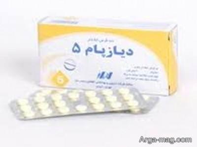 بتیدها و نبایدهای مصرف قرص دیازپام