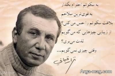 اشعار نزار قبانی