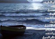 مجموعه شعرهای نزار قبانی