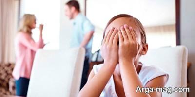 ناراحتی های کودکان طلاق