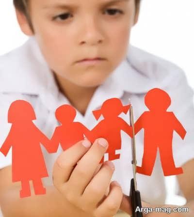 بچه های طلاق و مشکلات آنان