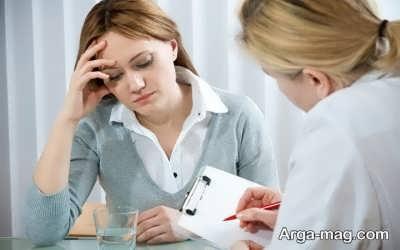 مشاوره برای درمان افسردگی