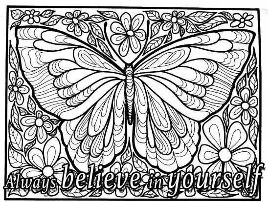 طرح رنگ آمیزی به خودت ایمان داشته باش