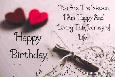 پیام لاتین برای تبریک تولد