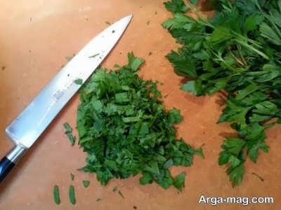 سبزی خرد شده معطر