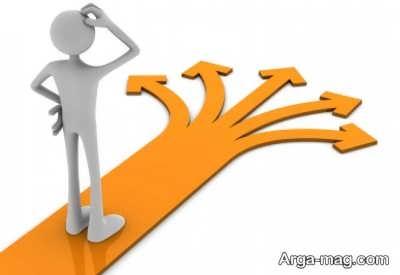مهارت تصمیم گیری و موفقیت