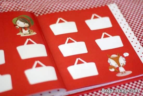 کارت دعوت تولد با تم شنل قرمزی