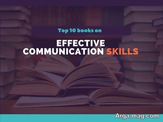 عباراتی که باعث تقویت ارتباطات می شود