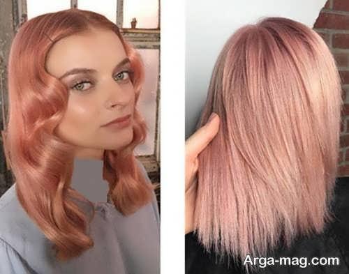 رنگ موی زیبا و جذاب رز گلد