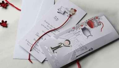 متن کارت عروسی خاص