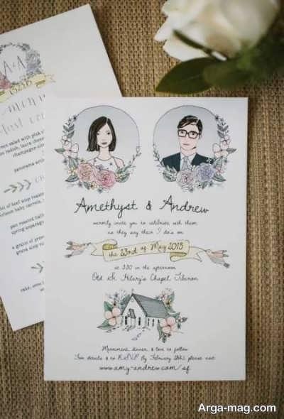 متن جالب و زیبا کارت عروسی