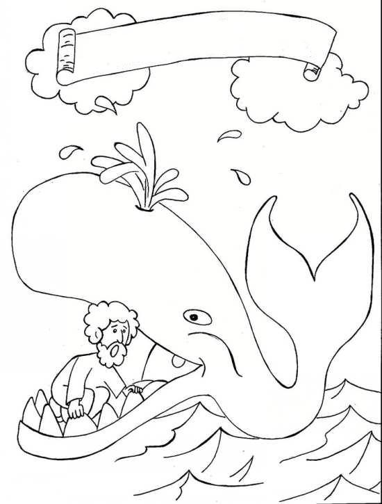 نقاشی نهنگ برای رنگ آمیزی کودکان