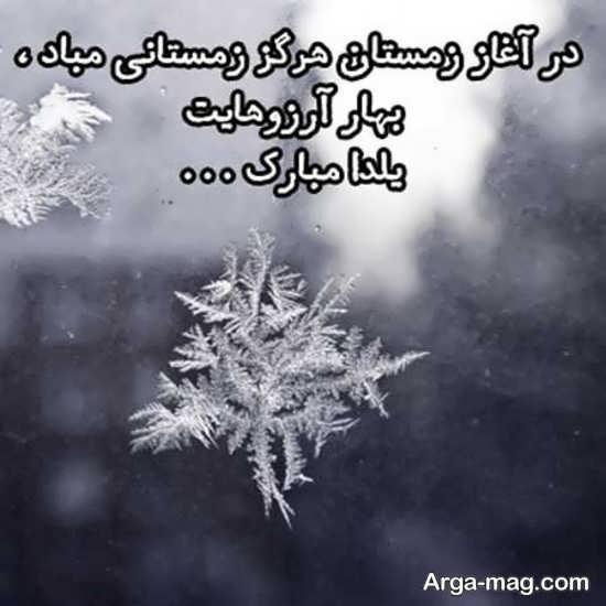 عکس نوشته