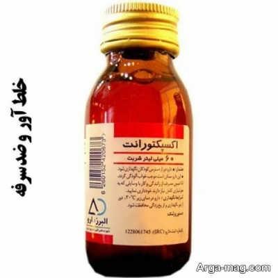 درمان سرفه با معرفی راه های درمان گیاهی، دارویی و خانگی