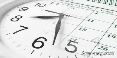 زمان بندی و برنامه ریزی