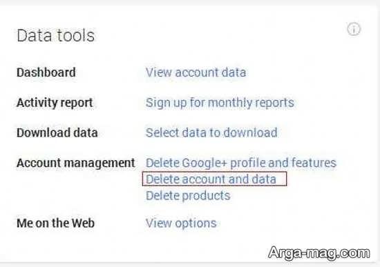 آموزش روش حذف اکانت گوگل با تصویر