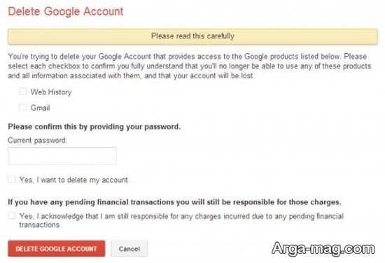 روش حذف اکانت گوگل به صورت تصویری و مرحله به مرحله