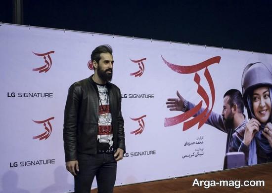 سعید معروف در اکران فیلم آذر