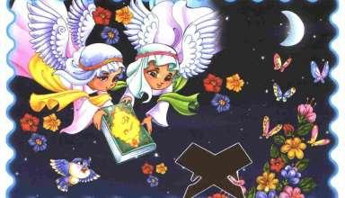 شعر قرآنی کودکانه