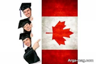 مدارک لازم برای دریافت ویزای دانشجویی کانادا