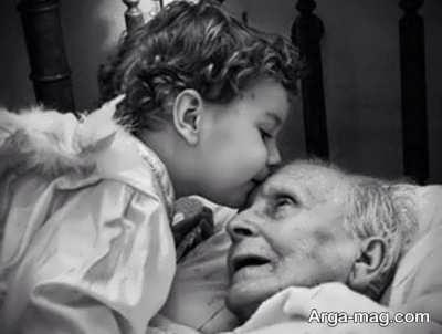 جملات جدید درباره پدربزرگ