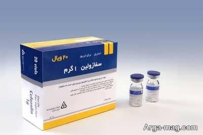اطلاعات دارویی سفازولین