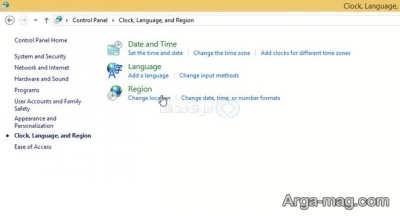 تغییر زبان فایرفاکس