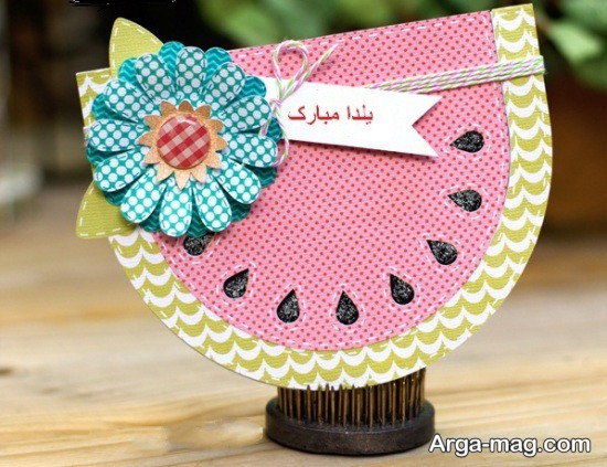 هندوانه کاغذی