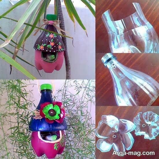 ساخت لانه پرنده زیبا با بطری