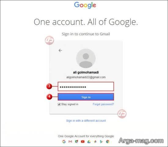 طریقه ساده حذف ایمیل