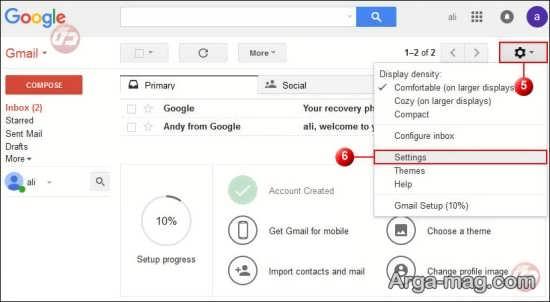 سریعترین راه در حذف ایمیل