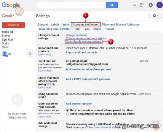 راه ساده ریمو کردن ایمیل