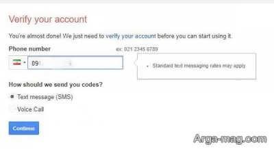 طریقه درست کردن ایمیل