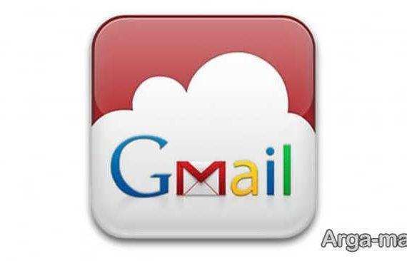 ثبت نام ایمیل