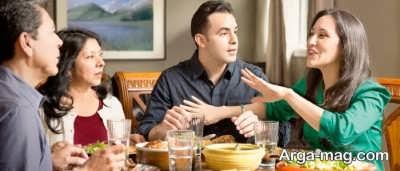 خانواده ی همسر و ارتباط با آنان