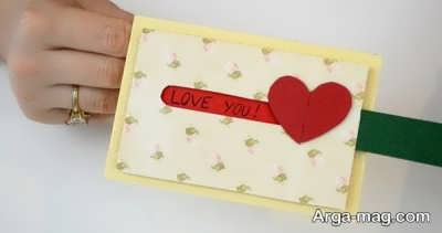 Making a greeting card 18 - به همین راحتی، کارت تبریک عاشقانه بسیار زیبا درست کنید