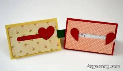 ساخت کارت تبریک ولنتاین جذاب