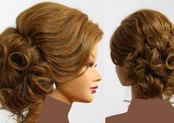 مدل موی جمع جدید