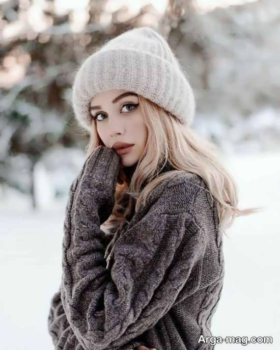 ژست عکس زمستانی