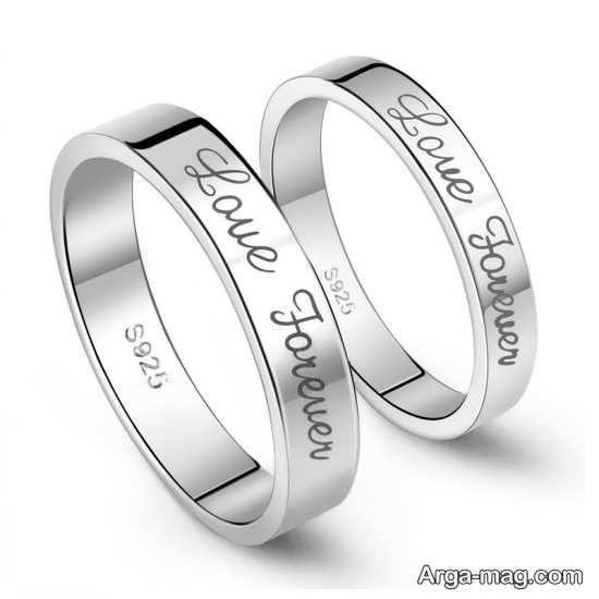 Ring is a silver pair 4 - مدل حلقه های ست نقره برای نامزدهای رمانتیک