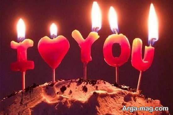 تزئینات تولد با تمی عاشقانه